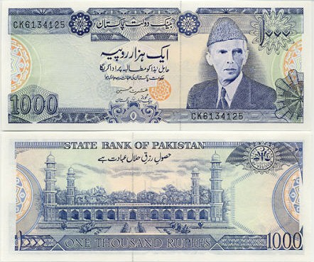 ہزار روپے