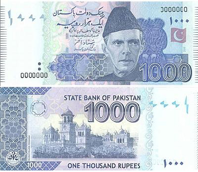 ہزار روپے new