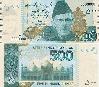 پانچ سو روپے new